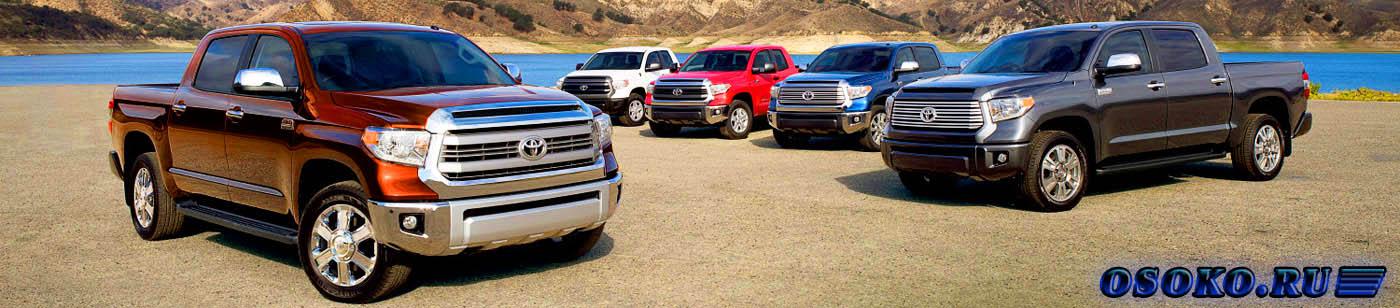 Toyota продемонстрировала обновленный пикап Tundra