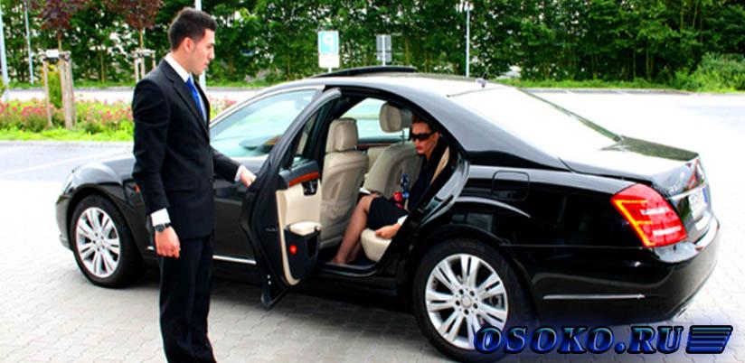 Прокат автомобилей в москве с водителем на свадьбу