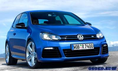 Тест-драйв автомобиля Volkswagen Golf R