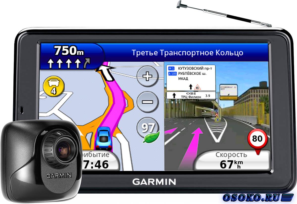 нарушение требований установить навигатор на русском языке ИГРУ