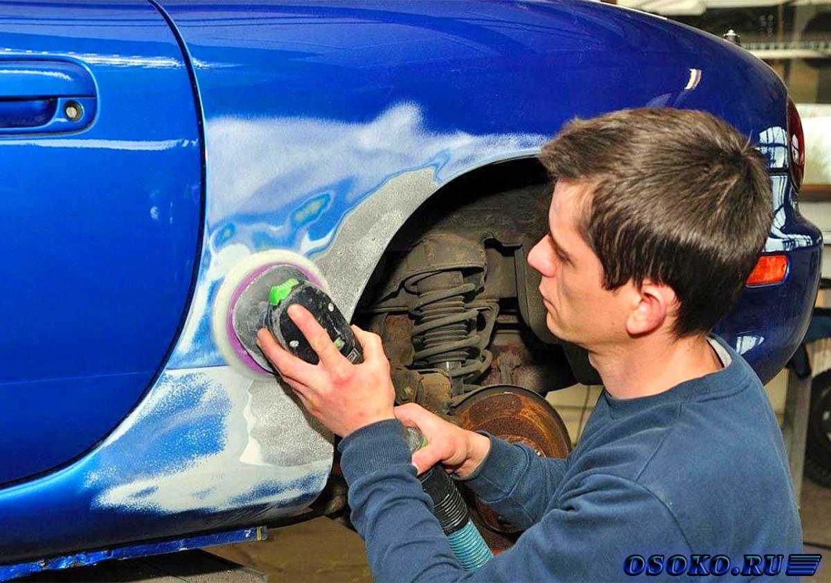 Как правильно перекрасить машину своими руками 19