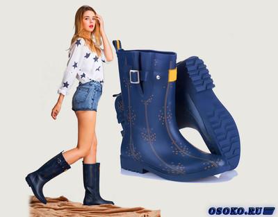 Резиновая обувь для приятных осенних прогулок