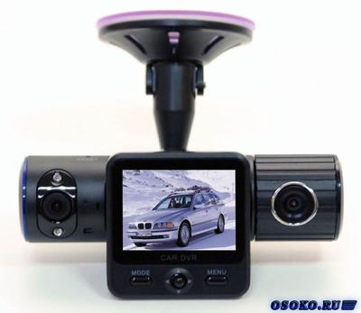 Автомобильный видеорегистратор full hd
