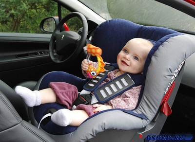 Выбор автокресла для новорожденного