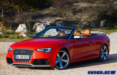 Audi A5/S5 Cabriolet