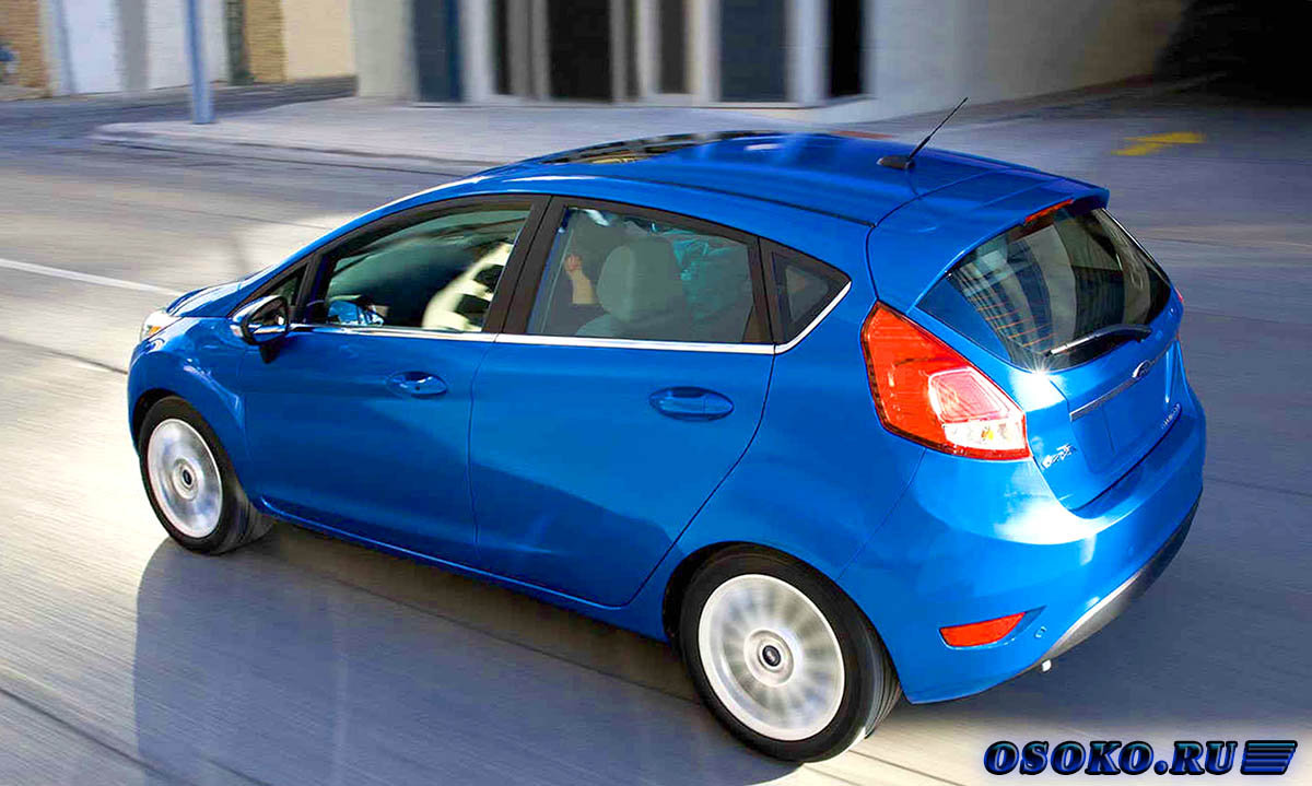 Test-drive Ford Fiesta