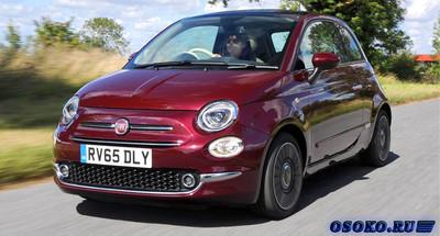 Volt и Fiat 500 попали в список «неудачных товаров 2015»
