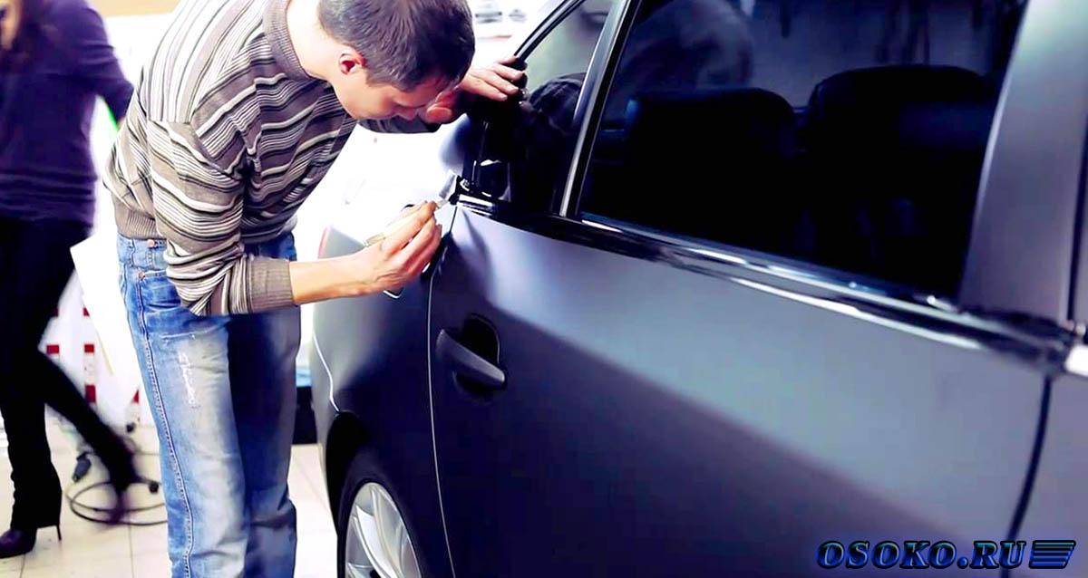 Как правильно наклеить пленку на автомобиль своими руками 40