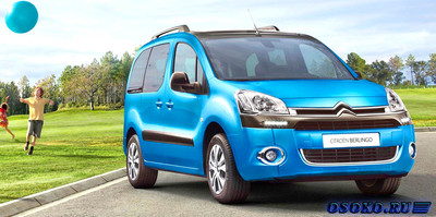 Новый Citroen Berlingo