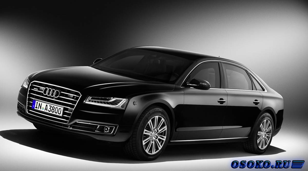 Седан Audi A8 L Security