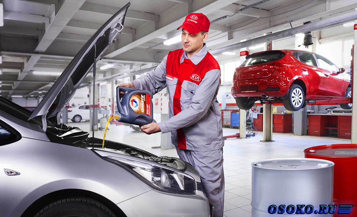 auto repair service business plan Free windshield repair service business plan for raising capital from investors, banks, or grant companies please note that the financials in this complete free business plan are completely fictitious and may not match the text of the business plan below.