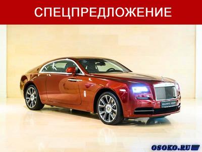 Покупайте респектабельные автомобили марки Rolls-Royce в автосалоне Rolls-Royce Motor Cars