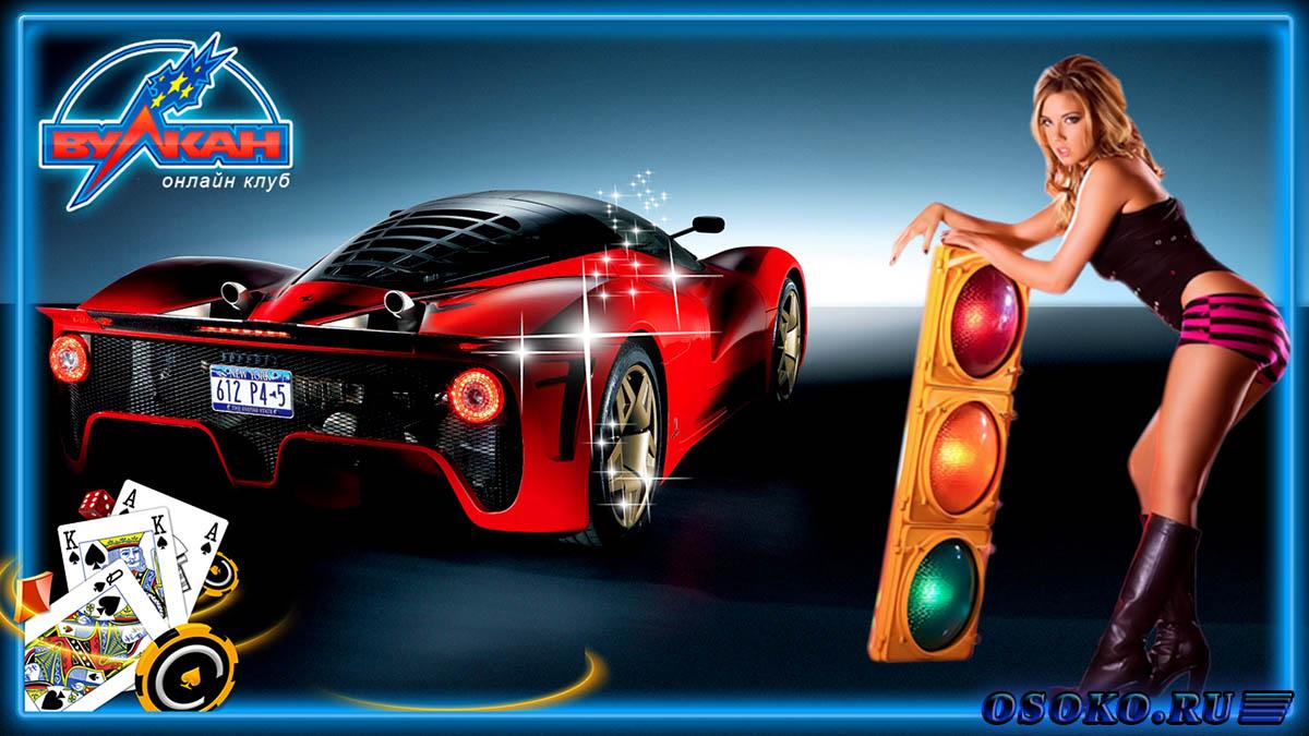 777 игровые автоматы гонки игровые автоматы лягушка играть бесплатно без регистрации
