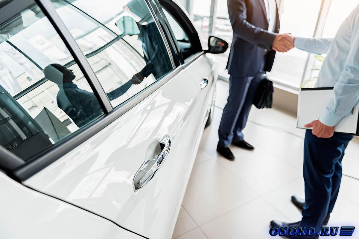Авто кредиты в салонах краснодара