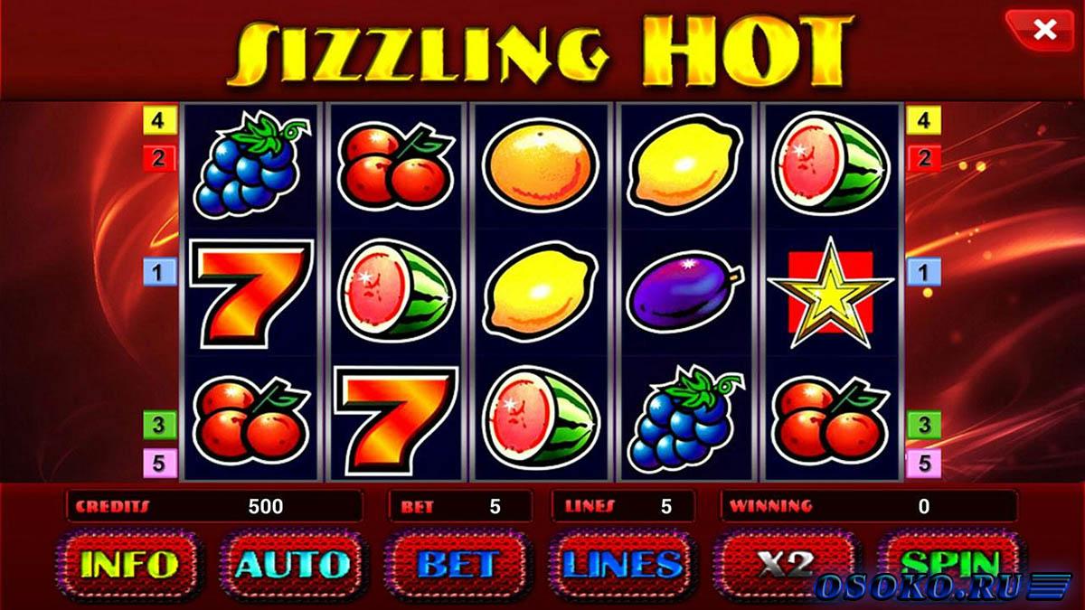 Качественные игровые автоматы вулкан игровые аппараты бесплатно без регистрации и смс