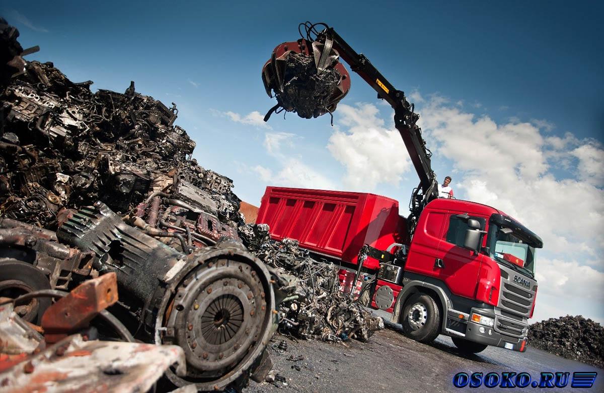 Сдать авто на металлолом с вывозом из рук в руки прием черного лома цена в Зарайск