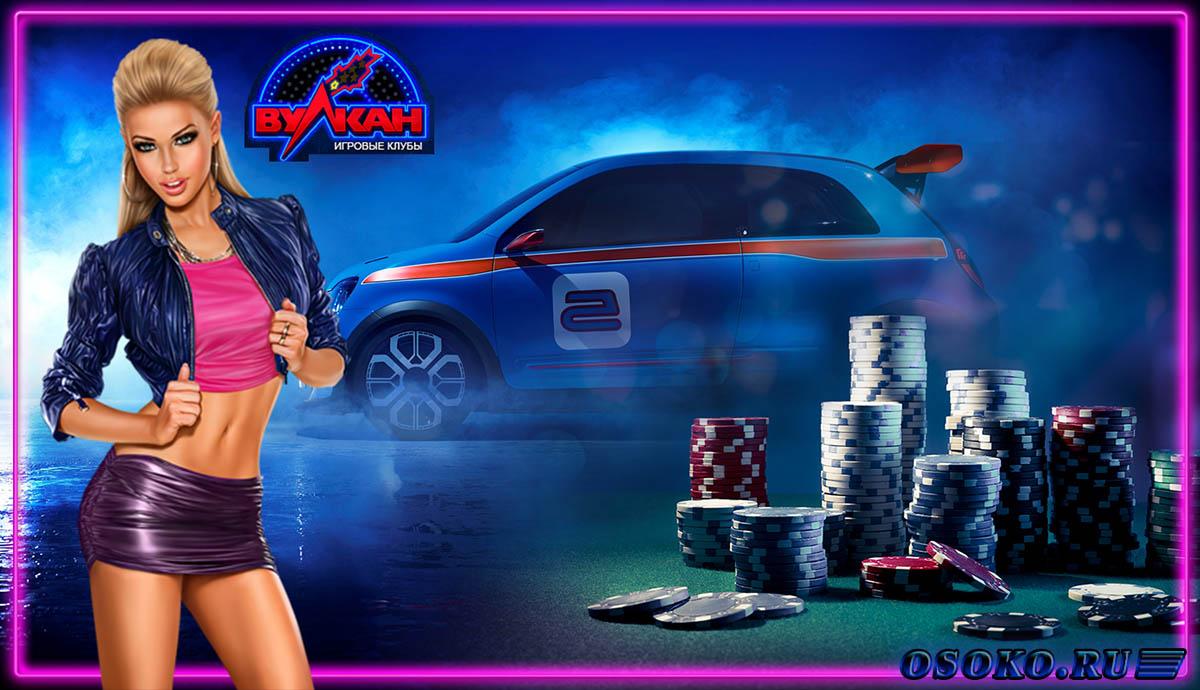 Автомат American Poker II играть бесплатно без регистрации
