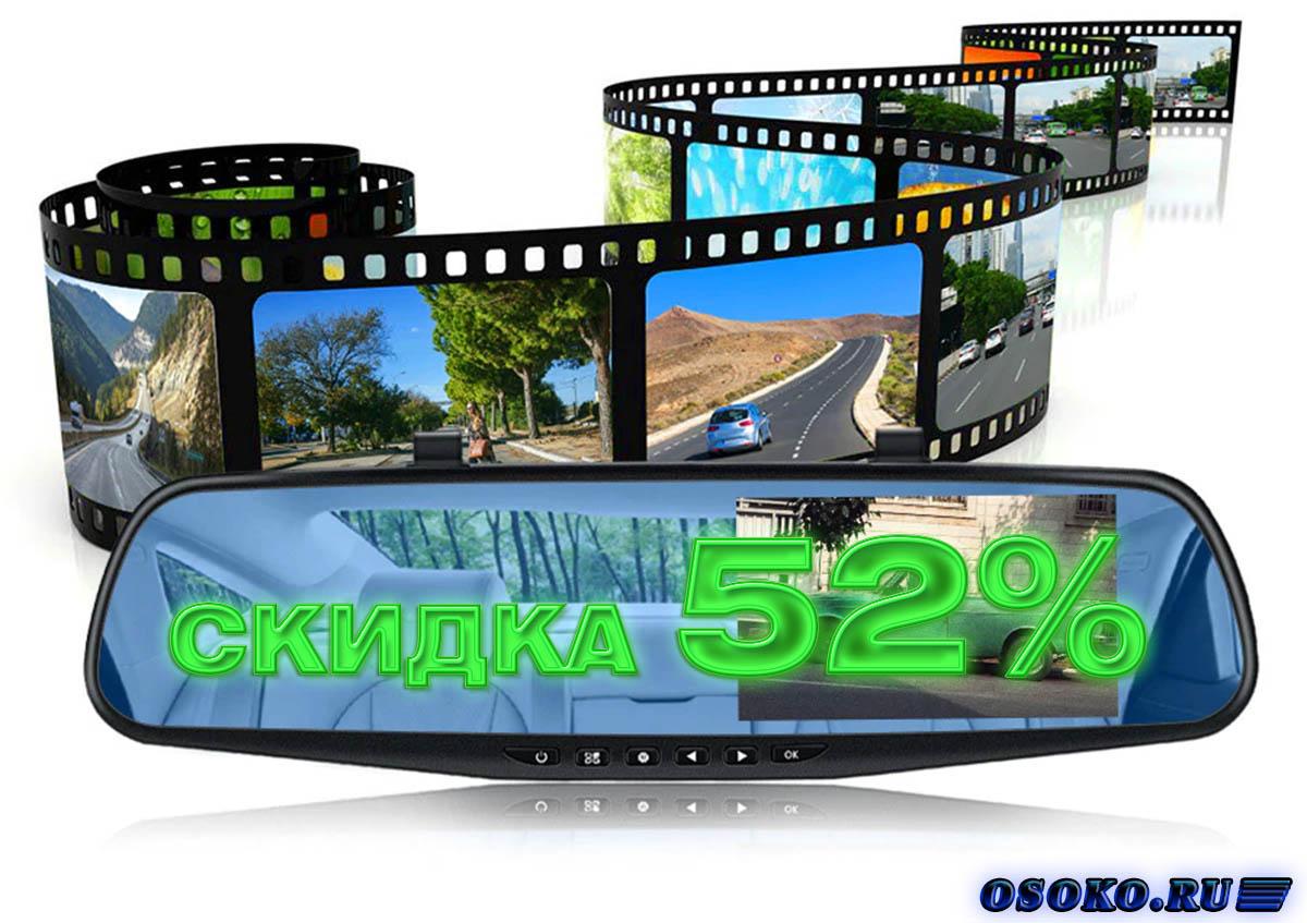 видеорегистратор E-ACE FullHD 1080P