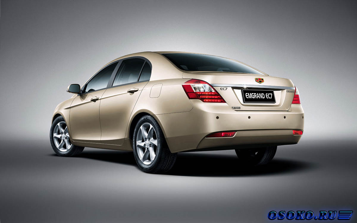 Geely Emgrand EX8
