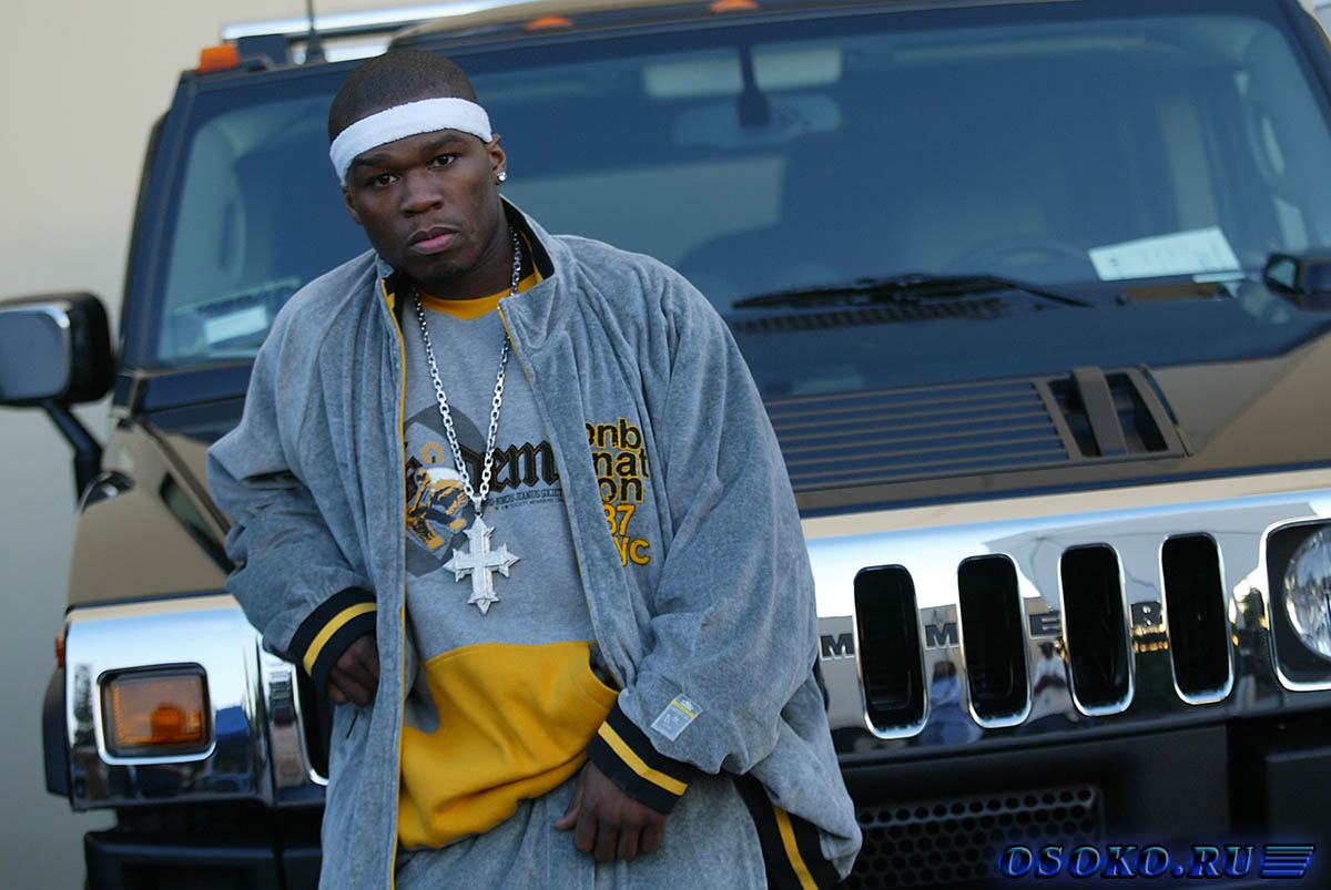 Фото 3: 50 CENT (CURTIS JACKSON)