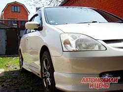 Honda Civic 1. 5i