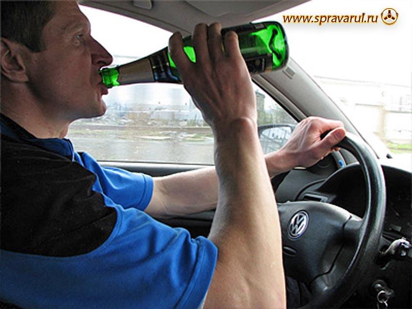 Вождение автомобиля в состоянии алкогольного