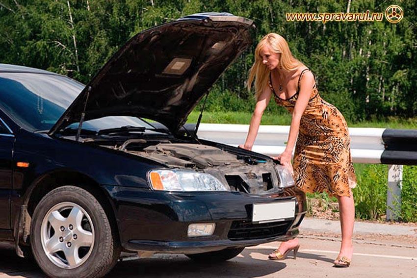 Как сделать так чтобы машина не завелась
