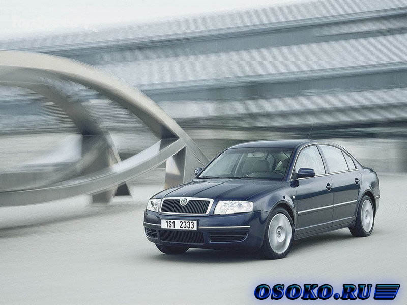 skoda superb 1.9 tdi отзывы